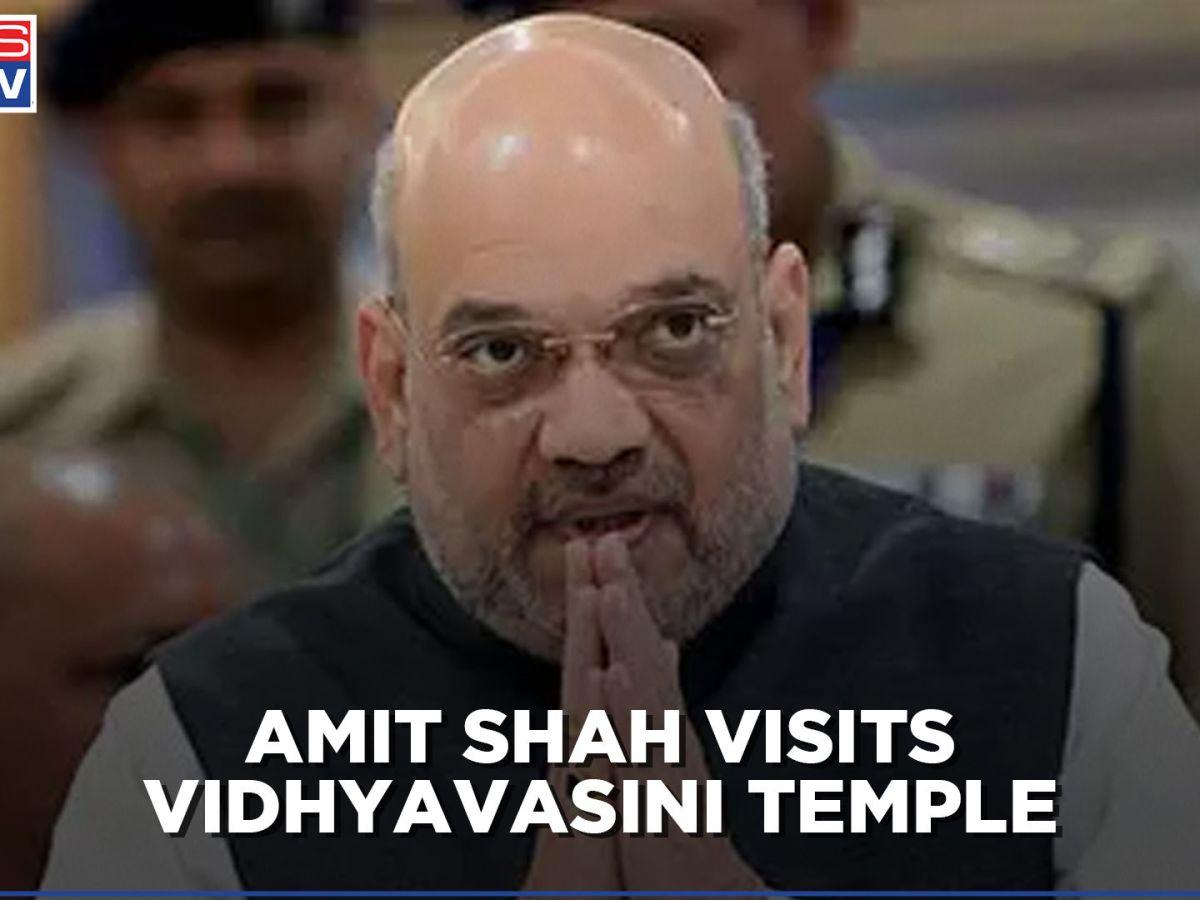 Home Minister Amit Shah visits Vidhyavasini temple ahead of Uttar Pradesh assembly elections