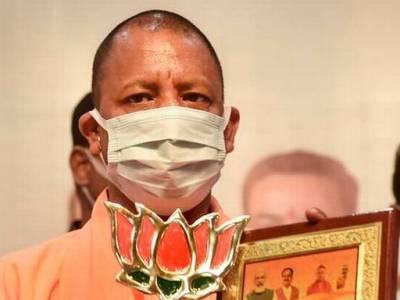 यूपी की उपलब्धियों पर प्रकाश डालें, आदित्यनाथ ने भाजपा मीडिया टीम से आग्रह किया