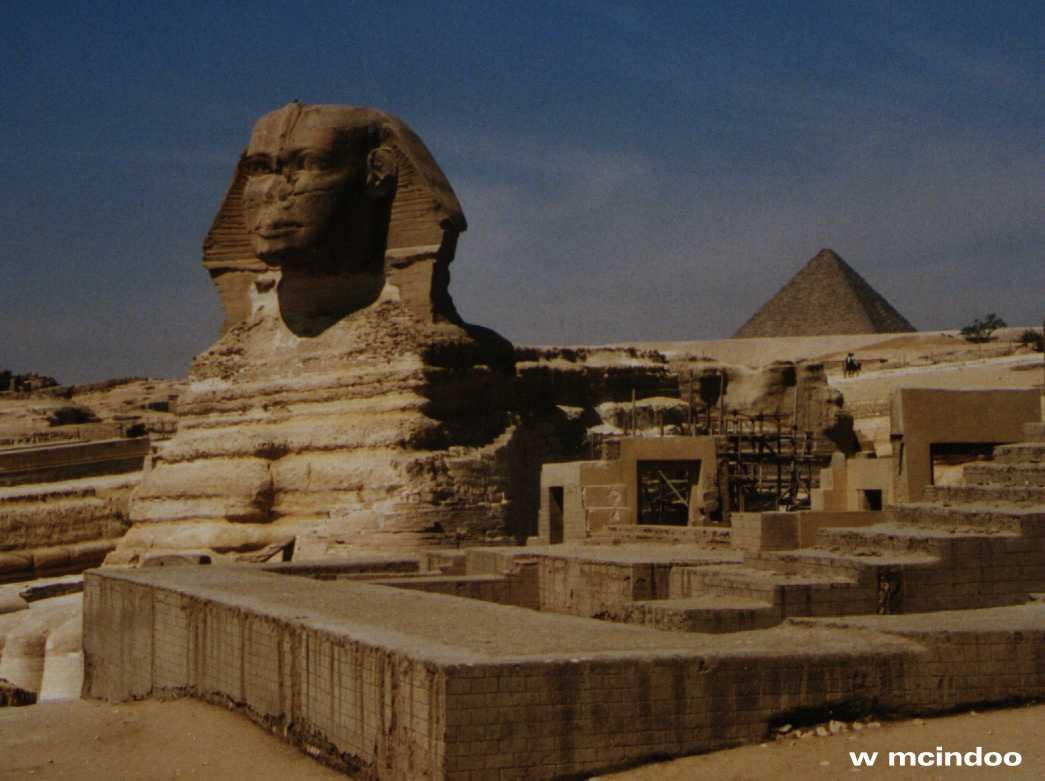Sphinx Ebibleteacher