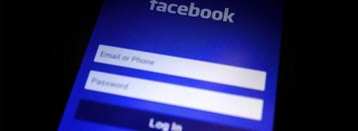 Caso Facebook ¿qué debe suceder desde hoy en adelante?