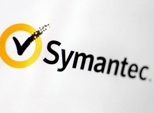 Symantec proporciona soporte a las compañías que luchan por cumplir con el GDPR