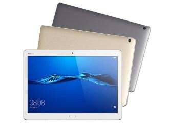 Huawei incluye en su  portfolio una tablet para el segmento premium