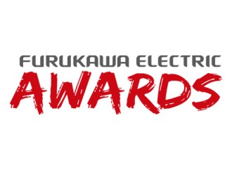Furukawa Electric Awards 2020