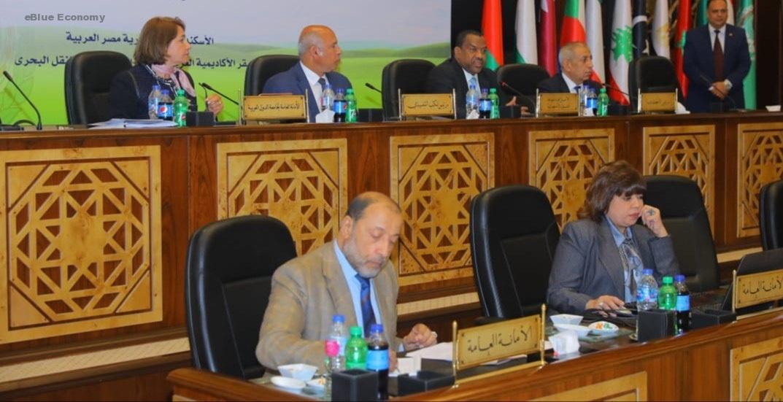 eBlue_economy_جتماعات ساخنة اليوم لمجلس وزراء النقل العرب فى دورته 32 بالاسكندري22
