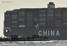 eBlue_economy_China Establishes World's Largest Shipbuilding Group-State Media
