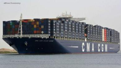 eBlue_economy_السفن _المسيرة_ذاتيا