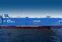 eBlue_economy_UECC_ ( PCTC )
