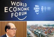 eBlue_economy_IMO_Secretary-General calls for renewed cooperation at Davos forum