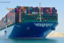eBlue_economy_عبور السفينة HMM OSLO ثانى أكبر حاويات لقناة السويس