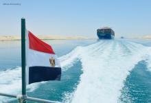 eBlue_economy_Suez_Canal