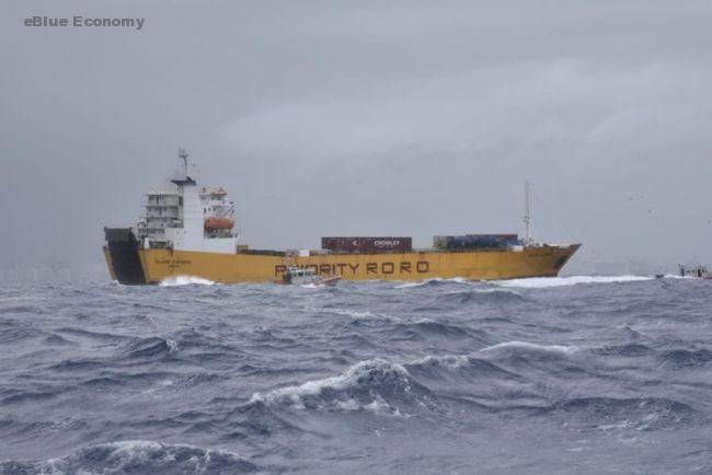 eBlue_economy_US Coast rescues cargo ship after departing San Juan in rough weather