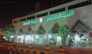 eBlue_economy_saudi_post