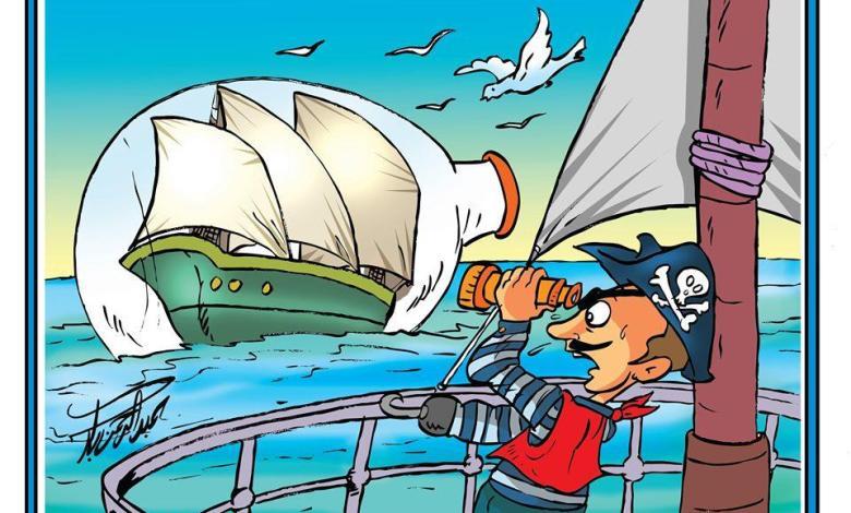 eBlue_economy_كاريكاتير