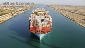 eBlue_economy_Suez_Canalww