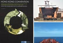 eBlue_economy-Croatia accedes_ Hong Kong Convention