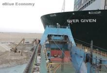 eBlue_economy_ُُُEver_Given