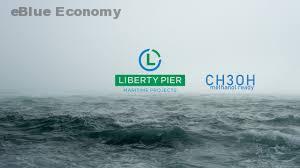 eBlue_economy_Liberty Pier Maritime Projects
