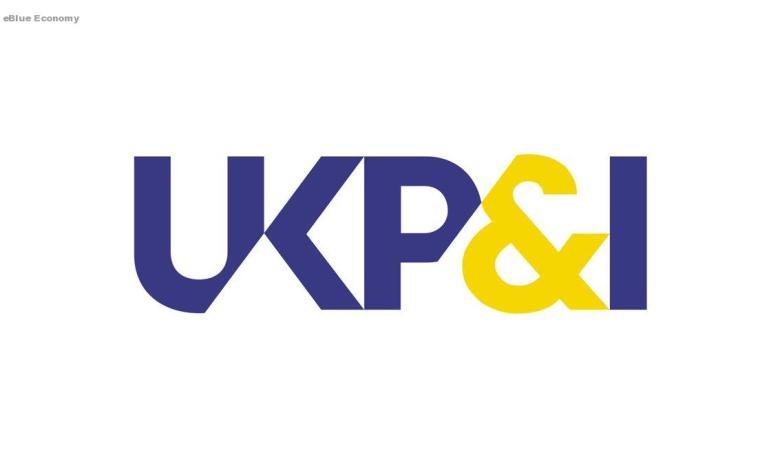eBlue_economy_UKP&i