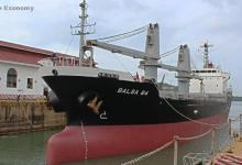 Balboa-Shipyard-Panama-dry-dock-MEC-Shipyards.f03d6a