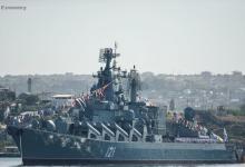 eBlue_economy_روسيا.. تدريبات في البحر الأسود مع عبور سفينة أمريكية البوسفور