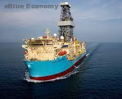 eBlue_economy_Maersk Drilling confirms long-term drillship contract with Tullow Oil offshore Ghana