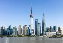 eBlue_economy_shanghai-day-time-.jpg