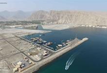 20 يونيو اخر موعد لتلقى طلبات تطوير وتشغيل مينائى خصب وشناص بسلطنة عمان