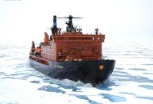 eBlue Economy_ Russian President signs Federal Law on Introduction of Amendments into Russia's Merchant Shipping Cod