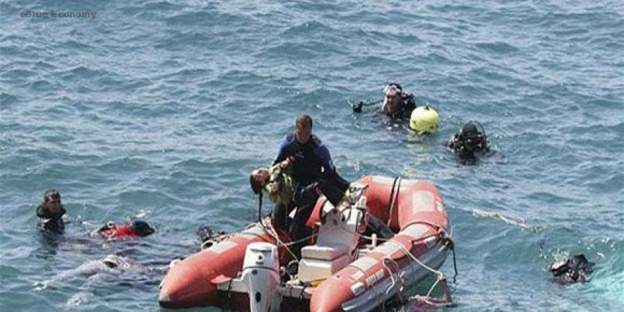 eBlue_economy-سفينة إنقاذ تنتشل 172 شخصًا من الغرق في البحر المتوسط
