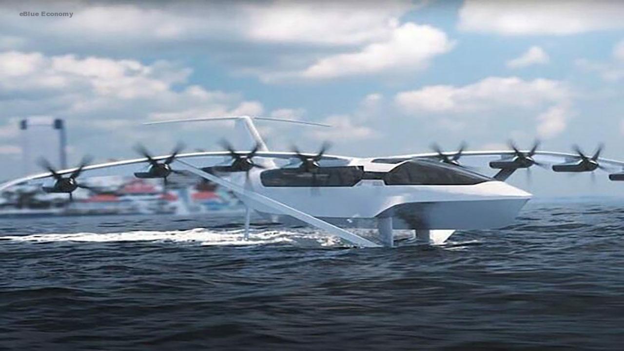 eBlue_economy_شاهد طائرة وسفينة في الوقت نفسه اسمها seaglider