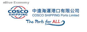 eBlue_economy_COSCO SHIPPING Ports