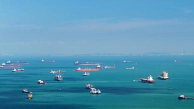 eBlue_economy_IMO-Singapore NextGEN project aims to facilitate collaboration and information