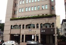 eBlue_economy_Taiwan_Navigation_Building