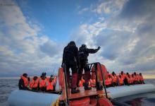 eBlue_economy_لهجرة غير الشرعية قبالة السواحل التونيسية