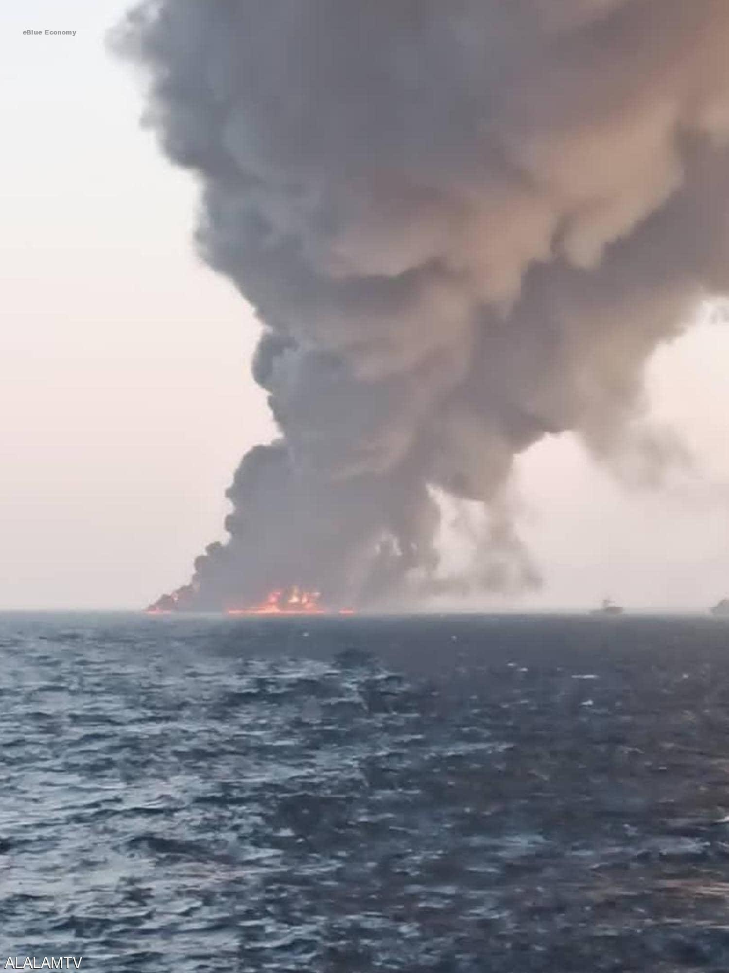 eBlue_economy_ غرق سفينة ايرانية بعد اشتعال النيران بها