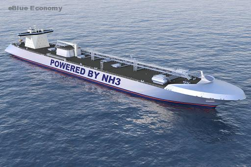 eBlue_economy_ABS and 22 industry players to study ammonia as an alternative marine fuel