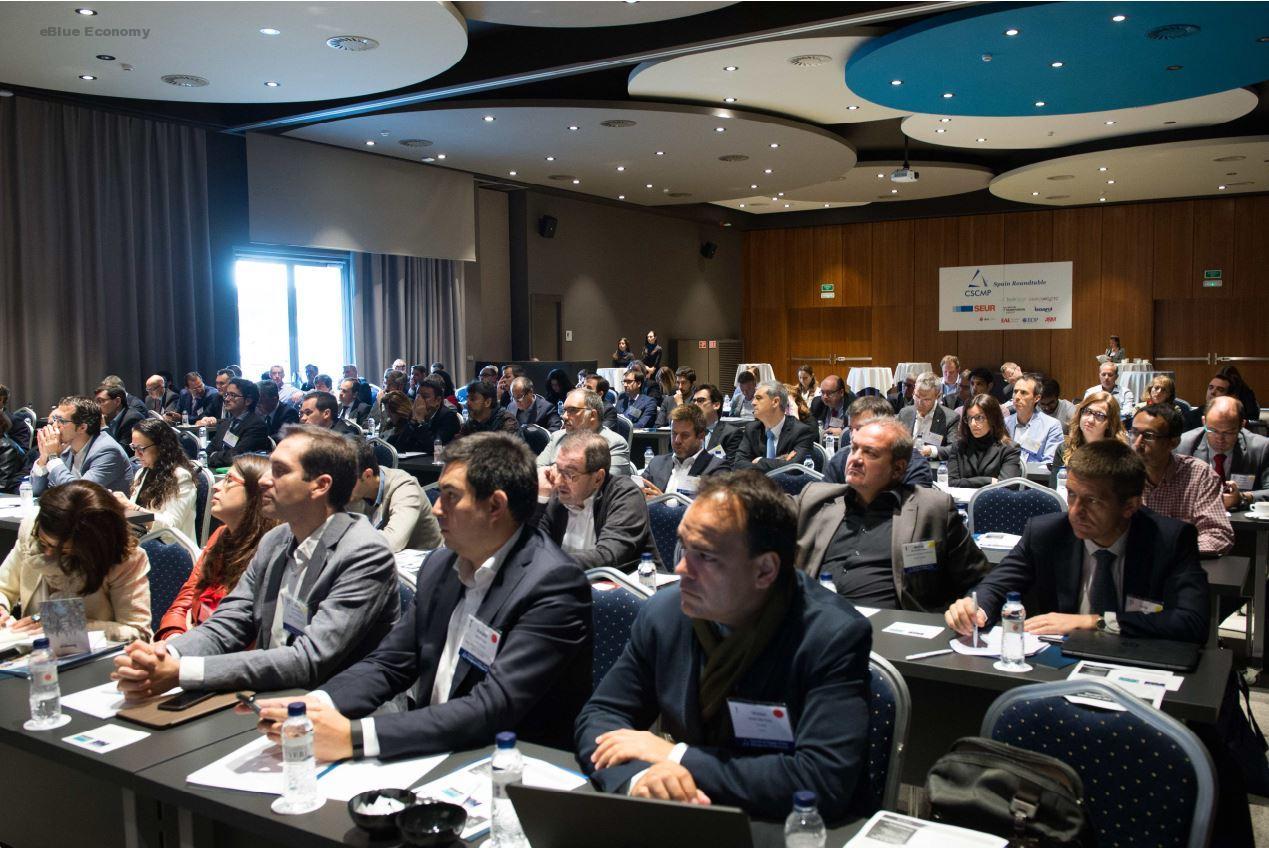 eBlue_economy_CSCMP event