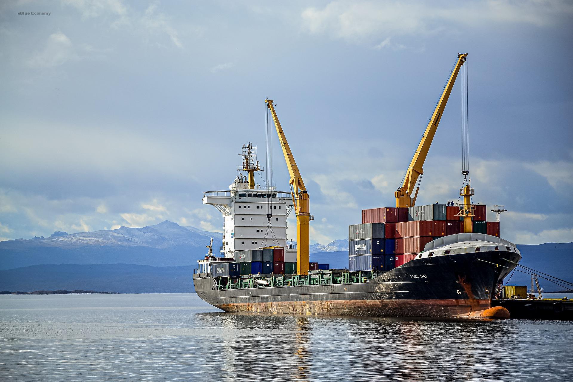 eBlue_economy_DSME plans global alliance to develop green shipbuilding technologies