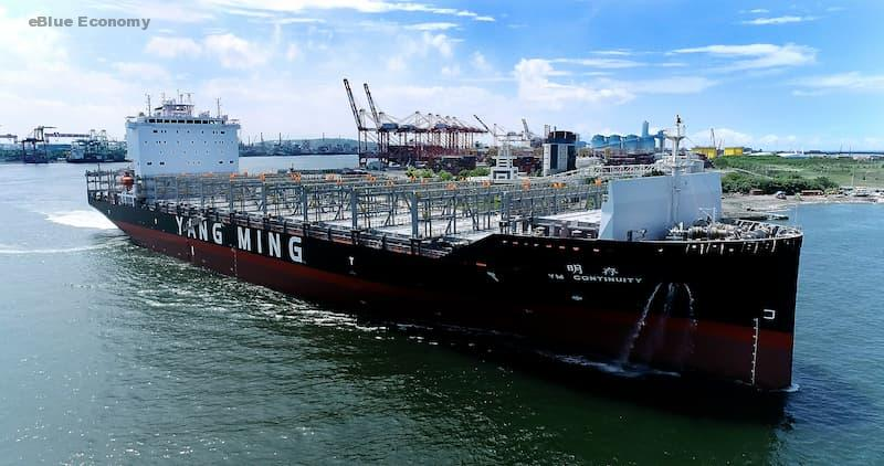 eBlue_economy_Yang Ming Holds Virtual Naming Ceremony for YM Continuity