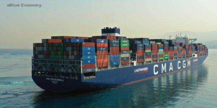 e_economy_CMA CGM to reshuffle SAFRAN service
