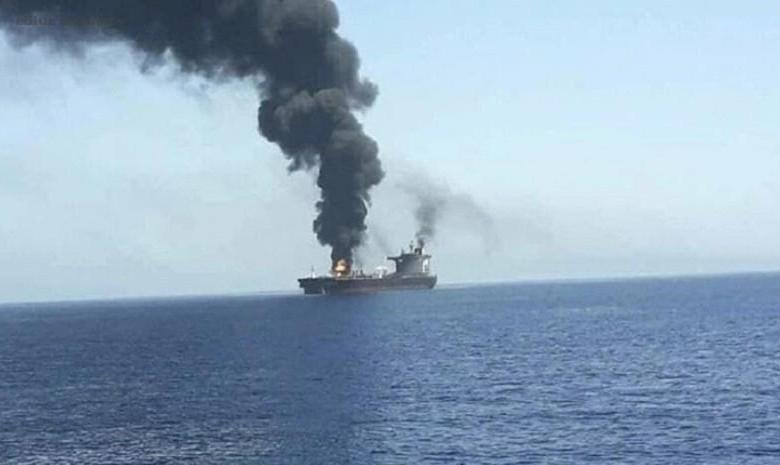 eBlue_economy_استهداف سفينة تجارية إسرائيلية شمال المحيط الهندي
