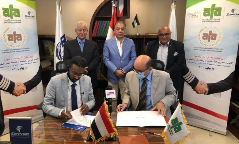 eBlue_economy_توقيع اتفاقية تعاون بين الاتحا العربى للاسمنت ومصر الطيران .jpg