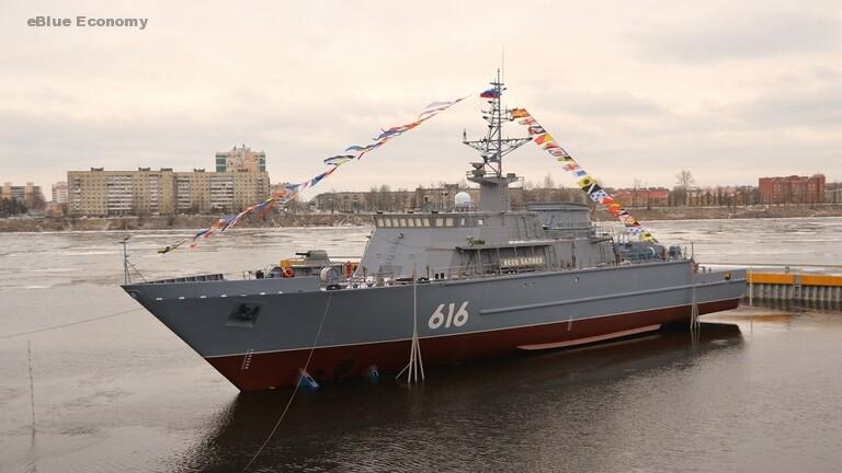 eBlue_economy_ كاسحة ألغام روسية حديثة تستخدم روبوتا للبحث عن الألغام البحرية الخطيرة