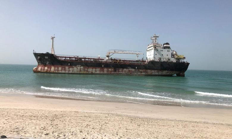 eBlue_economy_ UAE Government Resolution to help address Abandonment and Seafarers' Rights