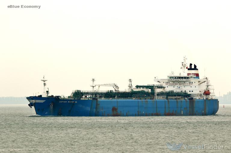 eBlue_economy_Dorian LPG Announces Sale of its 2006-built VLGC Captain Markos NL
