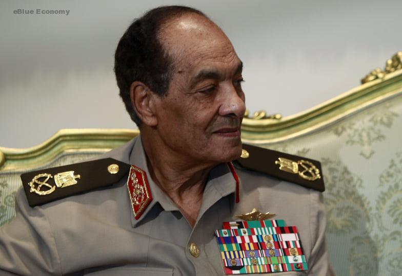 eBlue_economy_غيب الموت المشير محمد حسن طنطاوى عن عمر يناهز 85 عاما