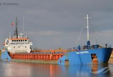 eBlue_economy_Cargo ship near-miss, Dutch wind farm