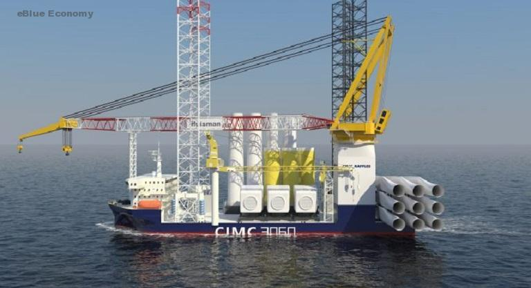 eBlue_economy_SeaTec secures contract to manage wind turbine