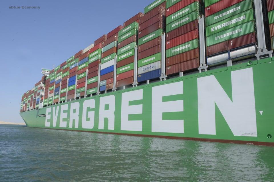 eBlue_economy_عبور سفينة الحاويات البنمية العملاقة ايفر أكت فى اولى رحلاتها بقناة السويس اليوم