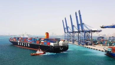eBlue_economy_Saudi Ports Authority holds several meetings with international shipping lines